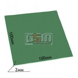 Термопрокладка силиконовая толщина 2мм , 100 x 100 мм