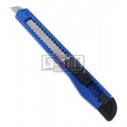 Нож канцелярский 9мм