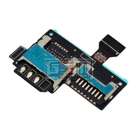 Конектор SIM-карти для Samsung I9190 Galaxy S4 mini, I9192 Galaxy S4 Mini Duos, I9195 Galaxy S4 mini, з конектором карти пам яті, зі шлейфом