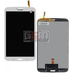 Дисплей для планшетов Samsung T310 Galaxy Tab 3 8.0, T3100 Galaxy Tab 3, T311 Galaxy Tab 3 8.0 3G, T3110 Galaxy Tab 3, T315 Galaxy Tab 3 8.0 LTE, белый, с сенсорным экраном (дисплейный модуль), (версия Wi-Fi)