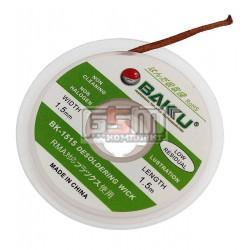 Лента-оплетка BAKU BK 1515, 1,5 мм*1,5 м