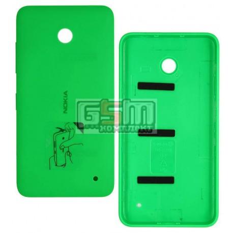 Задняя панель корпуса для Nokia 630 Lumia Dual Sim, зеленая, с боковыми кнопками