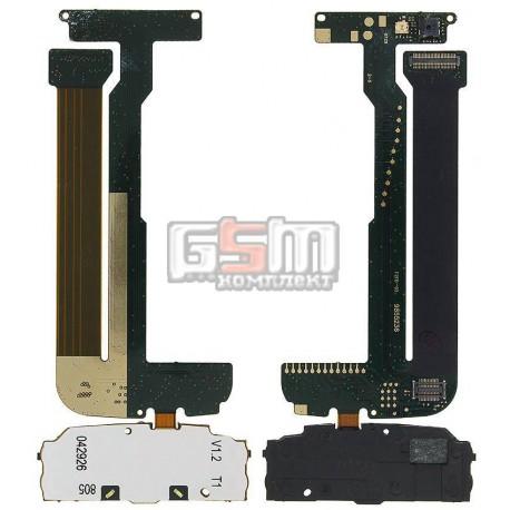 Шлейф для Nokia N95 8Gb, копия, межплатный, с компонентами, без камеры, с верхним клавиатурным модулем