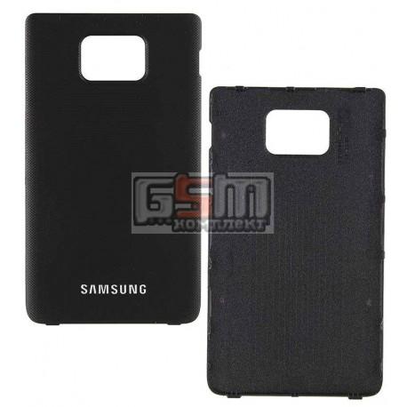 Задняя крышка батареи для Samsung I9100 Galaxy S2, черная
