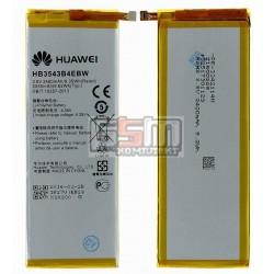 Акумулятор HB3543B4EBW для Huawei Ascend P7, (Li-ion 3.8V, 2460mAh)