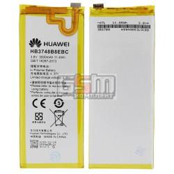 АккумуляторHB3748B8EBCдля мобильного телефонаHuaweiAscend G7,(Li-ion3.8V, 3000mAh)