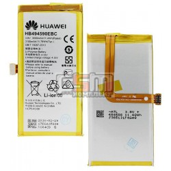 Аккумулятор HB494590EBC длямобильного телефона HuaweiHonor7, G620 G628,(Li-ion3.8V,3000mAh)