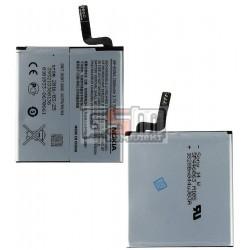 Аккумулятор BP-4GWA для Nokia 625 Lumia, 720 Lumia, (Li-ion 3.7V 2000mAh)