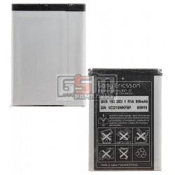 АккумулятордляSony Ericsson(ALMP-ER.K750CP0800)D750i/K600i/K610i/K750i/V600i/W550i/W800i(BST-37)