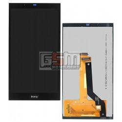 Дисплей для HTC Desire 626G, черный, с сенсорным экраном (дисплейный модуль)