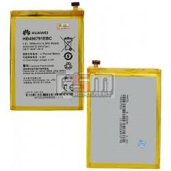 АккумуляторHB496791EBCдляHuaweiAscendMateMT1-U06,MT2-C00,(Li-ion3.8V3900mAh)