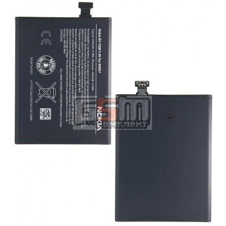 Аккумулятор BV-5QW для Nokia 930 Lumia, (Li-ion 3.8V 2420mAh)