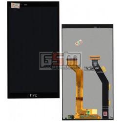 Дисплей для HTC One E9+, черный, с сенсорным экраном (дисплейный модуль)