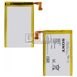 Аккумулятор LIS1509ERPC для Sony C5302 M35h Xperia SP, C5303 M35i Xperia SP, C5306 Xperia SP, (Li-Polymer 3.7В 2300 мАч)