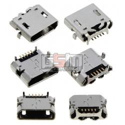 Коннектор зарядки для планшета Asus FonePad 7 FE170CG, тип 2, (K012) long
