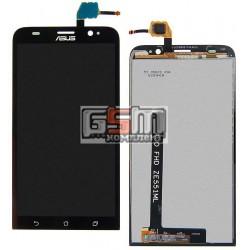 Дисплей для Asus ZenFone 2 (ZE551ML), черный, с сенсорным экраном (дисплейный модуль)