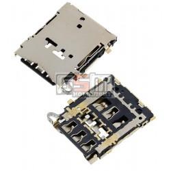Коннектор SIM-карты для Samsung A300F Galaxy A3, A300FU Galaxy A3, A300H Galaxy A3
