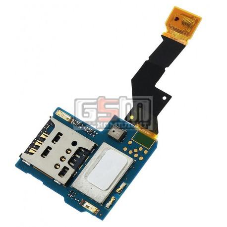 Коннектор SIM-карты для Sony LT26i Xperia S, со шлейфом