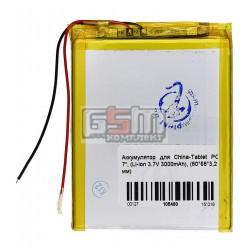 Аккумулятор для китайского планшета, универсальный (80*68*3,2 мм), (Li-ion 3.7V 2100mAh)