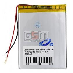 Аккумулятор для китайского планшета, универсальный (82*62*2,8 мм), (Li-ion 3.7V 1900mAh)