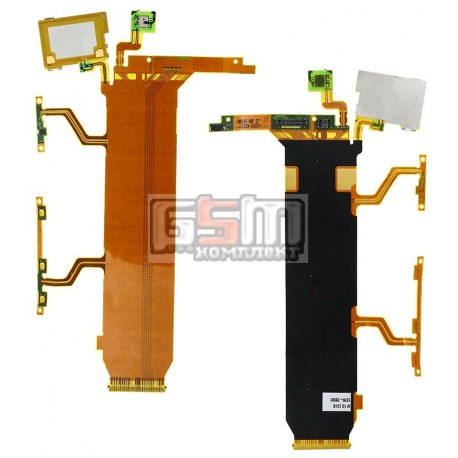 Шлейф для Sony C6802 XL39h Xperia Z Ultra, C6806 Xperia Z Ultra, C6833 Xperia Z Ultra, межплатный, боковых клавиш, звонка, микро