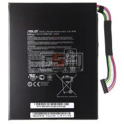 Аккумулятор для планшета Asus Eee Pad TF101, #C21-EP101