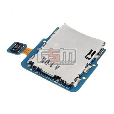 Коннектор SIM-карты для планшета Samsung P7300 Galaxy Tab , P7310 Galaxy Tab , со шлейфом