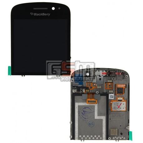 Дисплей для Blackberry Q10, черный, с сенсорным экраном (дисплейный модуль), с рамкой