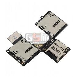 Коннектор SIM-карты для HTC Desire 700 Dual sim, коннектор карты памяти, со шлейфом, на две SIM-карты