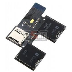 Коннектор SIM-карты для HTC T326e Desire SV, коннектор карты памяти, со шлейфом, на две SIM-карты