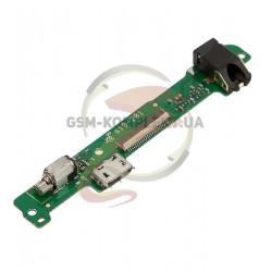 Шлейф для Huawei MediaPad 10 Link+ (S10-231u), коннектора зарядки, с компонентами, зеленый