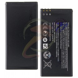 АккумуляторBV-T5AдляMicrosoft(Nokia)730LumiaDualSim(RM-1040),(Li-ion3.8V2220mAh)