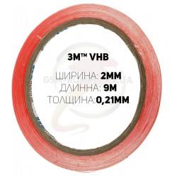 3M™ 9088FL Двухсторонний скотч VHB 2мм х 9м, толщина 0.21 мм
