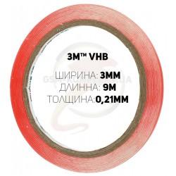 3M™ 9088FL Двухсторонний скотч VHB 3мм х 9м, толщина 0.21 мм