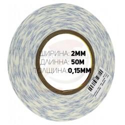 3M™ 9448HKB Двухсторонний скотч, белый 50м х 2мм, толщина 0,15 мм