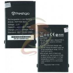 Аккумулятор для Prestigio MultiPhone 3404 Duo, оригинал, (Li-ion 3.7V 20000mAh)