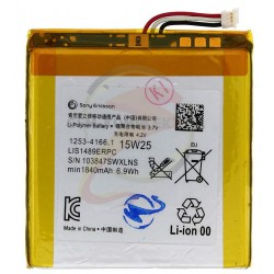 Аккумулятор LIS1489ERPC для Sony LT26W Xperia acro S, (Li-ion 3.7V 1840мАч)