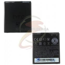 Аккумулятор BM65100 для HTC Desire 501, Desire 510, Desire 601, Desire 601 Dual SIM, Desire 700 Dual sim, (Li-ion 3.8V 2100mAh)
