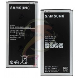 Аккумулятор EB-BJ710CBC для Samsung J710F Galaxy J7 (2016), J710FN Galaxy J7 (2016), J710H Galaxy J7 (2016), J710M Galaxy J7 (20