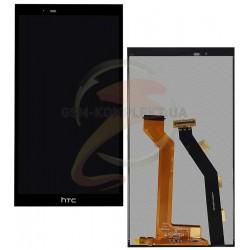 Дисплей для HTC One E9, черный, с сенсорным экраном (дисплейный модуль)