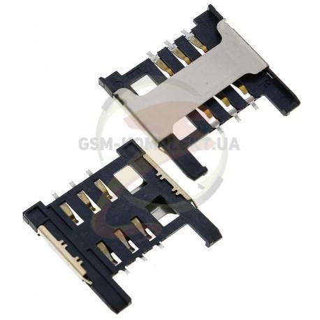 Коннектор SIM-карты для Fly DS104D, DS107, DS107D, DS120, DS123, DS124, IQ230, IQ235, IQ237, IQ245, IQ245+, IQ270 Firebird, IQ43