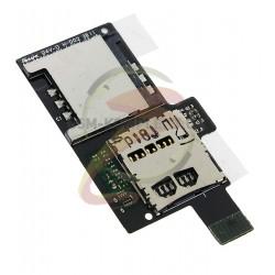 Коннектор SIM-карты для HTC G14, G18, Z710e Sensation, Z715e Sensation XE, коннектор карты памяти, со шлейфом