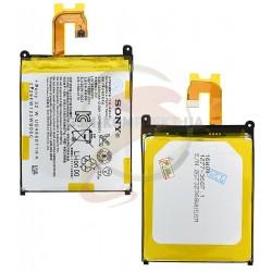 Аккумулятор LIS1543ERPC для Sony D6502 Xperia Z2, D6503 Xperia Z2, (Li-Polymer 3.8В 3200 мАч)
