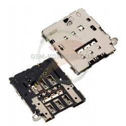 Коннектор SIM-карты для Samsung G920F Galaxy S6, G928 Galaxy S6 EDGE+