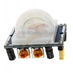 Инфакрасный датчик движения для ARDUINO HC-SR501
