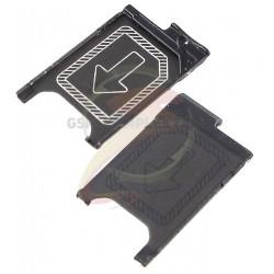 Держатель SIM-карты для Sony D5803 Xperia Z3 Compact Mini, D5833 Xperia Z3 Compact Mini, D6603 Xperia Z3, D6633 Xperia Z3 DS, D6