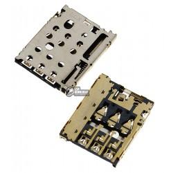 Коннектор SIM-карты для Sony E5333 Xperia C4 Dual, E5343 Xperia C4 Dual, E5363 Xperia C4 Dual