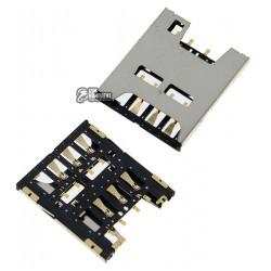 Коннектор SIM-карты для HTC Desire 510, Desire 512