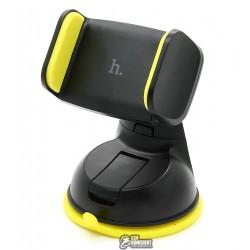 Автодержатель Hoco CA5, черный & желтый
