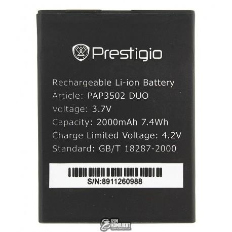 Аккумулятор для Prestigio 3502 (PSP3502) ( Li-ion, 2000mAh)